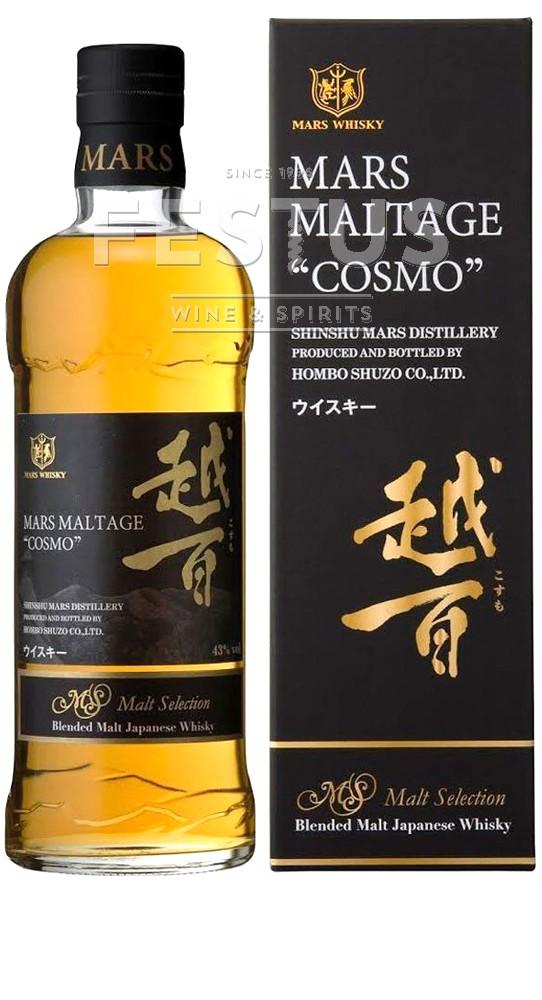 Festus | Mars Shinshu Maltage Cosmo