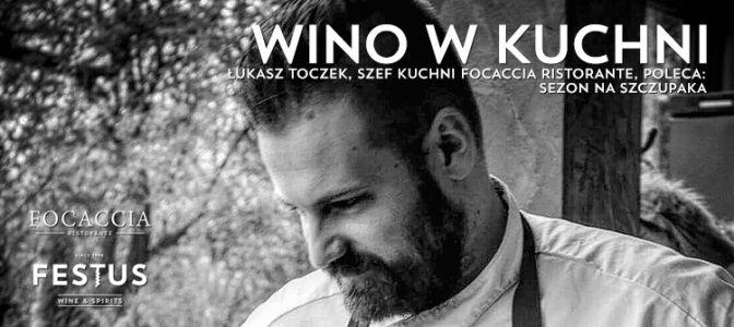 Łukasz Toczek